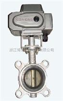 電動不鏽鋼對夾式軟密封蝶閥D971X-10P