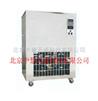 標準恒溫低溫槽  型號:LJDW-60