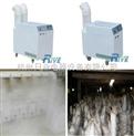 ZS-40 食用菌加湿器