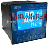 卫生型卡箍电导率