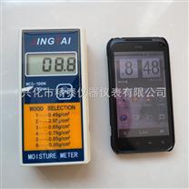 MCG-100W木材水分測定儀 木料水分測試儀