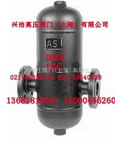 AS7蒸汽分离器厂家  AS7汽水分离器 汽水分离器三包