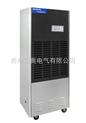 [百奥]工业抽湿机|工业除湿机|超稳定除湿CF10KT