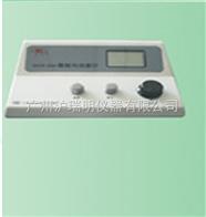 WZS-20、200型濁度計