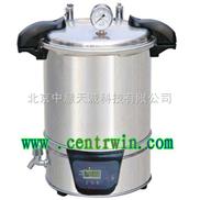 手提式不鏽鋼電熱蒸汽滅菌器(18L自動型) 型號:SHKYX-280B