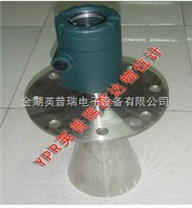 SFJ-L型接触式雷达料位计