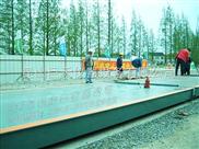 100T3*16米电子汽车衡,100T电子汽车衡昆山维修厂家