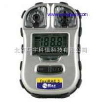 ToxiRAE3便携式个人毒气检测仪(PGM-1700)