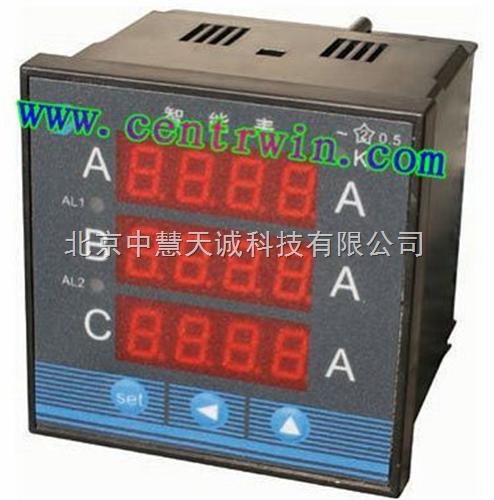 三相电流表 型号:wd-gyd9000