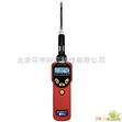 美国华瑞PGM-7360苯检测仪UltraRAE3000