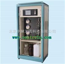 氨氮在线监测仪/在线氨氮监测仪(NH3-N) 型号:SDLLN-1000
