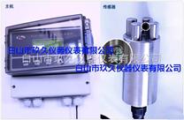 WN69-FLS-100T型光电污泥浓度计