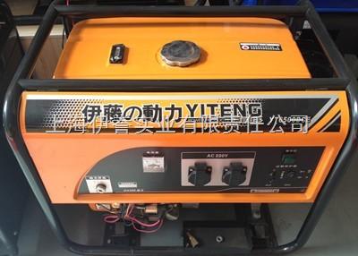 5千瓦汽油发电机 停电应急用汽油发电机
