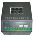 二氧化氯测定仪/智能水质测定仪(含消解器) 型号:BHSYCM-04-19