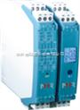 新虹潤NHR-M32智能溫度變送器