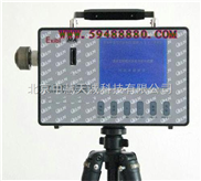 全自动粉尘快速测定仪/直读式粉尘浓度测量仪 型号:DLDCCHZ-1000