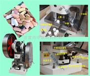 TDP-6-冀州 手搖小型壓片機價格