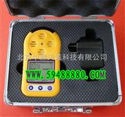 便携式氢气检测仪/H2分析仪 型号:MNJBX-80