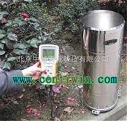 雨量记录仪/自记式雨量计/数字雨量计/自动雨量计型号:HK-ZYTPJ-32