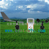 便攜式風向風速儀/風向風速監測儀 型號:HK-ZYTPJ-30