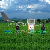 便携式风向风速仪/风向风速监测仪 型号:HK-ZYTPJ-30