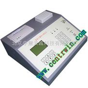 土壤成分检测仪/土壤养分测定仪/土壤肥力测定仪 型号:HK-ZYTPY-6A
