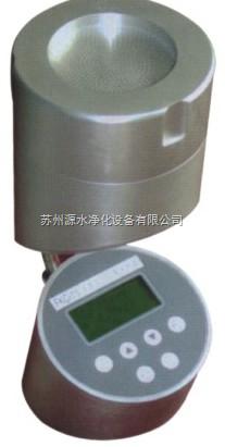 FKC-I浮游细菌采样器