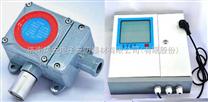 醴陵工业硫化氢报警器