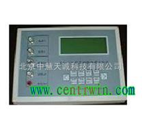 多功能水質分析儀/多參數水質分析儀型號:BFJY/DY-IV