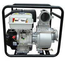 藤岛动力2寸柴油水泵