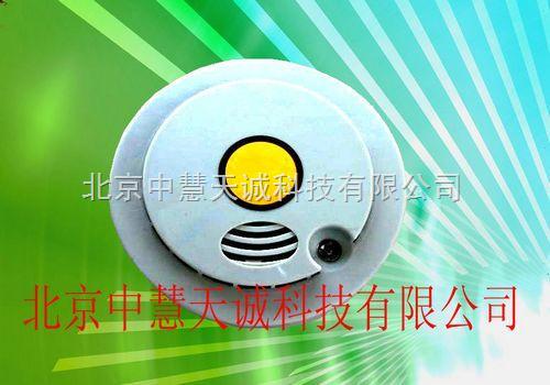 光电式烟雾报警器 型号:zby-4