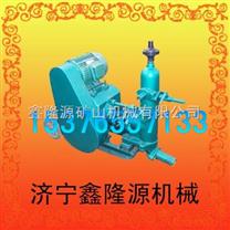 ZM-3灰浆泵