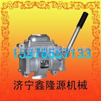 CS-25手摇泵