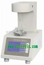 全自動張力測定儀型號:ZSHBL-203