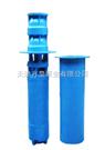 自吸式潜水泵,不锈钢潜水泵,大流量潜水泵