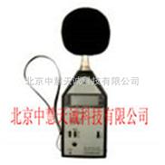 精密脉冲声级计 型号:AHAWA5661