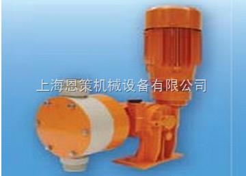 普罗名特Plasma计量泵