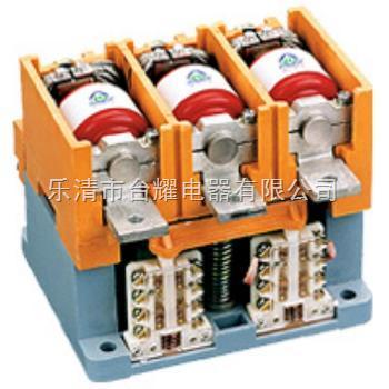 ckj5-160真空接触器