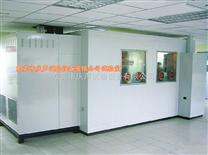 步入式高低溫濕熱試驗室  步入式試驗箱