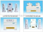 重庆二氧化氯分析仪
