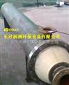 砂水分離器廠家及價格