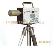 AKFC-92A型矿用粉尘采样器 防爆粉尘采样器