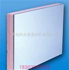 外墙保温材料|外墙保温材料价格