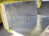 專業生產耐火岩棉板,防水防火岩棉板,防腐保溫岩棉板