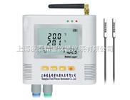 双路温度,带短息报警温度记录仪L93-22,车载温度记录仪