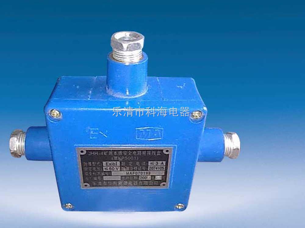 二、JHH-3矿用本安型接线盒 防爆标志 防爆型式:矿用本质安全型。 防爆标志:Exib。 三、JHH-3矿用本安型接线盒 使用环境 a、环境温度-10-+40; b、相对温度:≤95%(+25时); c、大气压力:86-106KPa; d、环境中有性气体及煤尘等易爆物质; e、环境中应无腐蚀性气体; 四、JHH-3矿用本安型接线盒 技术要求 额定电压 60V 额定电流 3A 接触电阻小于0.