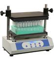 L0023728,多管漩渦混合器價格