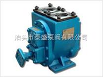 125YHCB-200圆弧齿轮泵