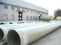 玻璃钢机械缠绕管道
