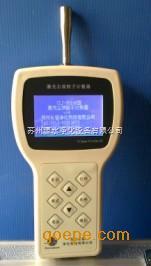 CLJ-3016H手持式落尘仪/尘埃粒子计数器